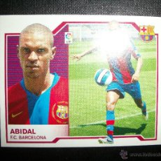 Cromos de Fútbol: ABIDAL DEL BARCELONA ALBUM ESTE LIGA 2007 - 2008 ( 07 - 08 ). Lote 260853710