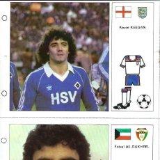 Cartes à collectionner de Football: FICHA DE LA COLECCION ESTRELLAS DEL MUNDIAL 82 - Nº 86 KEVIN KEEGAN - EN BUEN ESTADO. Lote 46081980