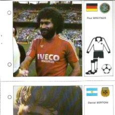 Cartes à collectionner de Football: FICHA DE LA COLECCION ESTRELLAS DEL MUNDIAL 82 - Nº 18 DANIEL BERTONI - EN BUEN ESTADO. Lote 110058799