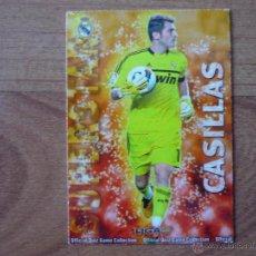 Cromos de Fútbol - MUNDICROMO QUIZ GAME 2013 Nº 23 IKER CASILLAS (REAL MADRID) SUPERSTAR MATE FUTBOL CROMO LIGA 12 13 - 46022553
