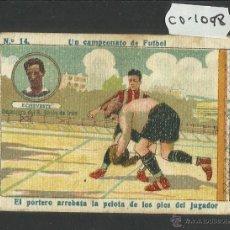 Cromos de Fútbol: ECHEVESTE - REAL UNION DE IRUN - UN CAMPEONATO DE FUTBOL NUM· 14 - CHOCOLATE AMATLLER (CD-1098). Lote 46036757