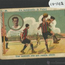 Cromos de Fútbol: ARMET KINKE - SEVILLA FC - UN CAMPEONATO DE FUTBOL NUM· 20 - CHOCOLATE AMATLLER (CD-1108). Lote 46036987