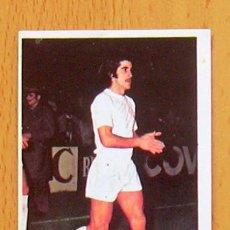 Cromos de Fútbol: REAL MADRID - BENITO - EDITORIAL FHER 1975-1976, 75-76 - NUNCA PEGADO. Lote 46040528