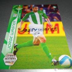 Cromos de Fútbol: ERROR VERSION 62 BIS JORGE WAGNER NUEVA FICHA BETIS CROMOS MEGACRACKS LIGA FUTBOL 2006 2007 06 07. Lote 46191832