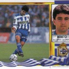 Cromos de Fútbol: BEBETO (DEPORTIVO DE LA CORUÑA) - CAMPEONATO DE LIGA 95/96 - EDICIONES ESTE - NUNCA PEGADO.. Lote 46199501
