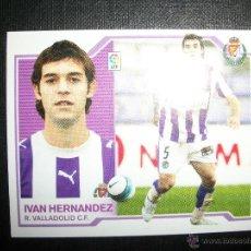 Cromos de Fútbol: IVAN HERNANDEZ DEL VALLADOLID ALBUM ESTE LIGA 2007 - 2008 ( 07 - 08 ). Lote 289685253