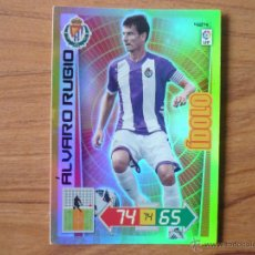 Cromos de Fútbol: ADRENALYN XL 2012 2013 PANINI Nº 424 ALVARO RUBIO (VALLADOLID) IDOLO - CROMO LIGA 12 13. Lote 194882408