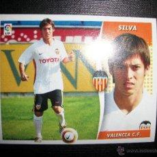 Figurine di Calcio: SILVA DEL VALENCIA ALBUM ESTE LIGA - 2006- 2007 ( 06 - 07 ). Lote 231812190