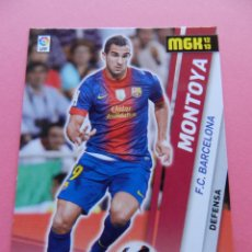 Cromos de Fútbol: 43 BIS MONTOYA (FC BARCELONA) FICHA MEGACRACKS 2012/2013 PANINI LIGA 12-13 TRADING CARDS. Lote 183327038