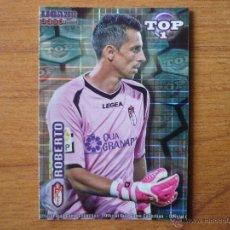 Cromos de Fútbol: MUNDICROMO 2012 Nº 549 TOP ROBERTO (GRANADA) - AZUL BRILLO CUADROS - LIGA 2011 12. Lote 46956103