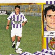 Cromos de Fútbol: ESTE 95-96 SOTO FICHAJE 30 CROMO MUY DIFICIL (VENTANILLA)(A-9). Lote 47210348