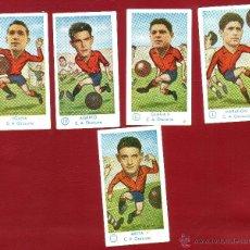 Cromos de Fútbol: FÚTBOL CAMPEONATO 1958-1959 - GRÁFICAS EXCELSIOR - C.A. OSASUNA - 5 CROMOS. Lote 36290385