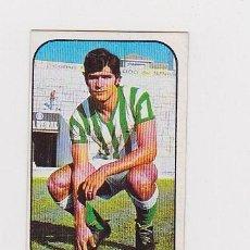 Cromos de Fútbol: BIOSCA (BETIS) - - CROMO EDICIONES ESTE 1976-1977 LIGA 76-77. Lote 47504793
