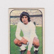 Cromos de Fútbol: GUERINI (REAL MADRID) - - CROMO EDICIONES ESTE 1976-1977 LIGA 76-77. Lote 47511350