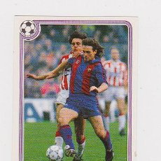 Cromos de Fútbol: 98 JUAN CARLOS (BARCELONA) - CROMO LIGA 1992 1993 PANINI 92 93 - NUNCA PEGADO. Lote 47638805