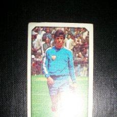 Cromos de Fútbol: PACO DEL SEVILLA ALBUM ESTE LIGA 1977 - 1978 ( 77- 78 ). Lote 236539360