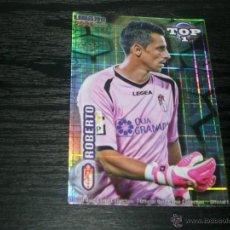 Cromos de Fútbol: -MUNDICROMO 2012 : 549 ROBERTO ( GRANADA ) -- TOP AZUL CUADROS --. Lote 47807771