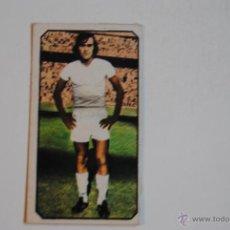 Cromos de Fútbol: CROMO ESTE 1977-78 STIELIKE R.MADRID FICHAJE Nº 14. Lote 47866684
