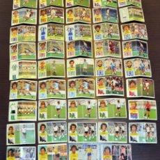 Cromos de Fútbol: LOTE DE 45 CROMOS FUTBOL LIGA 82-83 EDICIONES ESTE. Lote 47876463
