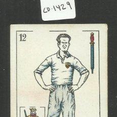 Cromos de Fútbol: ARMET (KINKE) - SEVILLA FC - CHOCOLATE AMATLLER - (CD-1429). Lote 47902603