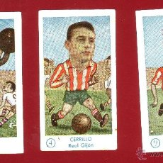 Cromos de Fútbol: FÚTBOL CAMPEONATO 1958-1959 - GRÁFICAS EXCELSIOR - REAL GIJÓN - 2 CROMOS. Lote 48010380