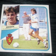 Cromos de Fútbol: -ESTE 89-90 : SIRAKOV ( REAL ZARAGOZA ). Lote 48454664