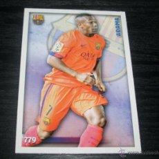 Cromos de Fútbol: -MUNDICROMO 2015 : 779 ADAMA ( BARCELONA ). Lote 220874207