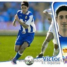 Cromos de Fútbol: ESTE 2004 2005 - RC DEPORTIVO CORUÑA - VICTOR - NUEVO SIN PEGAR. Lote 49994011