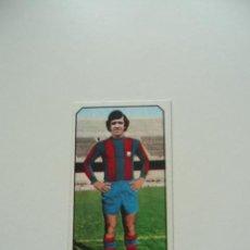 Cromos de Fútbol: FICHAJE Nº 5 ZUVIRIA VERSION PINTADO BARCELONA NUEVO SIN PEGAR EDICIONES ESTE 1977 1978 77 78. Lote 157136858