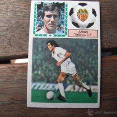Cromos de Fútbol: CROMO ESTE 83.84. ARIAS (VALENCIA C.F.). NUNCA PEGADO.. Lote 48909056