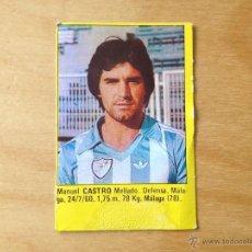 Cromos de Fútbol: CROMO NUNCA PEGADO-SUPER FUTBOL 84-SUPER CROMOS ROLLAN- CASTRO - MALAGA. Lote 48916321