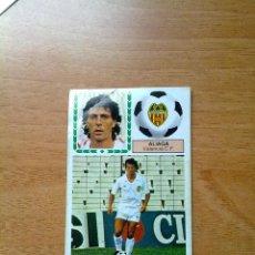 Cromos de Fútbol: ALIAGA ( VALENCIA CF ) FICHAJE 39 EDICIONES ESTE 1983 - 1984 83 - 84 CROMO NUNCA PEGADO. Lote 49109717