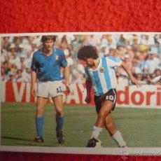 Figurine di Calcio: Nº 59 ALBUM MARADONA SUS DRIBLINGS SUS GOLES 1984-1985.CROMO ESPORT 84-85.. Lote 242425605