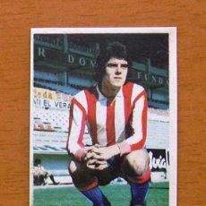 Cromos de Fútbol: ATLETICO MADRID - LEAL - COLOCA - EDICIONES ESTE 1974-1975, 74-75. Lote 49430470