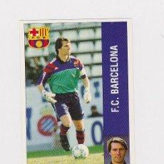 Cromos de Fútbol: ANGOY (BARCELONA) - - CROMO LIGA 1995 1996 PANINI 95 96 - NUNCA PEGADO. Lote 53646129