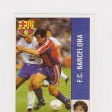 Cromos de Fútbol: IVAN (BARCELONA) - - CROMO LIGA 1995 1996 PANINI 95 96 - NUNCA PEGADO. Lote 49476194