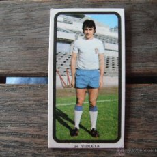 Cromos de Fútbol: CROMO RUIZ ROMERO 74-75. VIOLETA Nº 34 (REAL ZARAZOGA). NUNCA PEGADO.. Lote 49719853