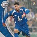 Cromos de Fútbol: 137 BAJA VIVAR DORADO GETAFE 07 08 MEGACRACKS 2007 2008 PANINI MEGAS - FICHA EN PERFECTO ESTADO. Lote 160576025