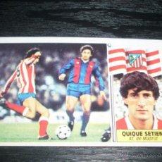 Cromos de Fútbol: -ESTE 86-87 : QUIQUE SETIEN ( AT.MADRID ) . Lote 49906773