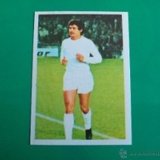 Cromos de Fútbol: TOURIÑO (REAL MADRID) CROMO EDITORIAL FHER 1975 1976 LIGA 75 76. Lote 50063908