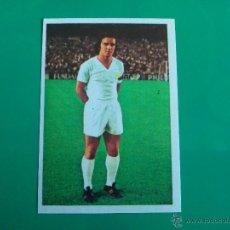 Cromos de Fútbol: VITORIA (REAL MADRID) CROMO EDITORIAL FHER 1975 1976 LIGA 75 76. Lote 50063949