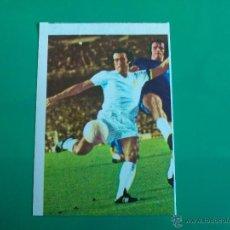 Cromos de Fútbol: PIRRI (REAL MADRID) CROMO EDITORIAL FHER 1975 1976 LIGA 75 76. Lote 50064044