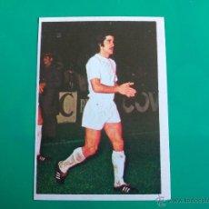Cromos de Fútbol: BENITO (REAL MADRID) CROMO EDITORIAL FHER 1975 1976 LIGA 75 76. Lote 50064103