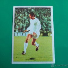 Cromos de Fútbol: AGUILAR (REAL MADRID) CROMO EDITORIAL FHER 1975 1976 LIGA 75 76. Lote 50064316