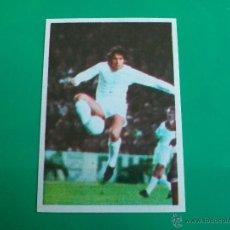 Cromos de Fútbol: SANTILLANA (REAL MADRID) CROMO EDITORIAL FHER 1975 1976 LIGA 75 76. Lote 50065597