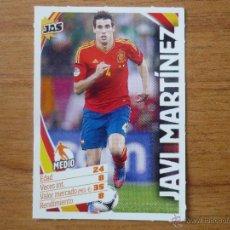 Cromos de Fútbol: CROMO JAS JUGON ALL STARS PANINI 2012 2013 JAVI MARTINEZ (ESPAÑA) - 12 13. Lote 50260062