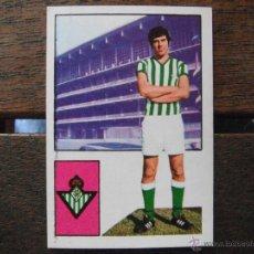 Cromos de Fútbol: CROMO FHER 74/75. MAMELI (R.BETIS). NUNCA PEGADO... Lote 50395685