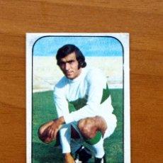 Cromos de Fútbol: ELCHE - MELENCHON - LIGA 1976-1977, 76-77 - EDICIONES ESTE. Lote 50426186