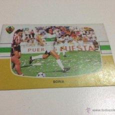Figurine di Calcio: CROMO LIGA 84-85 CROMOS CANO ELCHE BORIA ,TENGO MÁS MIRA MIS LOTES. Lote 50449166