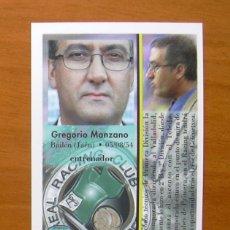 Cromos de Fútbol: RACING DE SANTANDER - 566 MANZANO - MUNDICROMO LIGA 2000-2001, 00-01. Lote 50516027